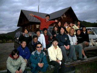 20041016-para01.jpg