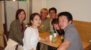 greenteacafe