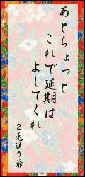 haiku01.png