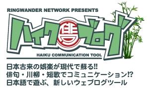 logo-haiku.jpg