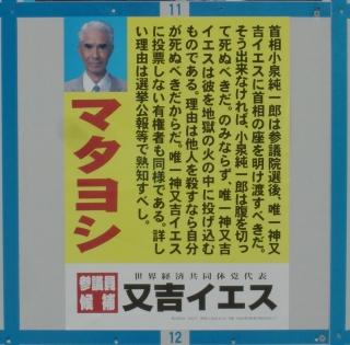 matayoshi-001.jpg