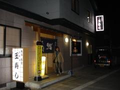 tama20041024-02.jpg